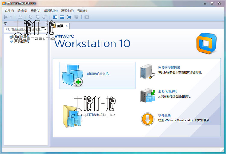 VMware Workstation Pro 15.0.2 Build 10952284 官方免费下载