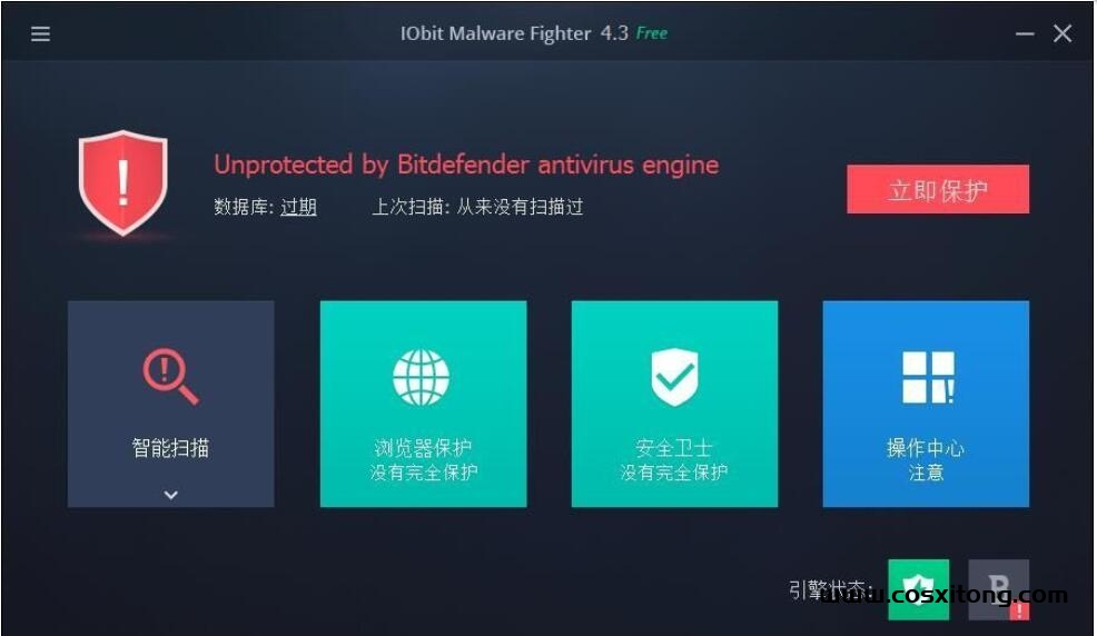 IObit Malware Fighter中文特别版 v7.5.0.5842官方版下载