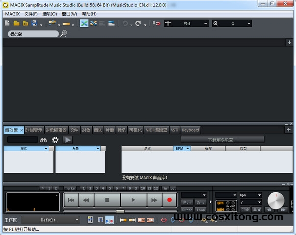 MAGIX Samplitude Music Studio2020官方版 v25.0.0.32官方版下载